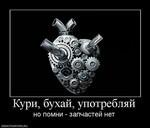 Слот С Декодером